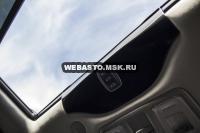 Электрический люк Hollandia 300 Entry